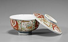 Japanese Imari Porcelain Covered Rice Bowl