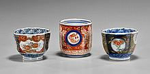 Three Antique Imari Porcelain Teacups