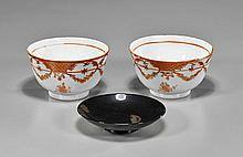 Three Japanese Porcelain: Bowls & Saucer