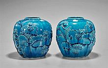 Pair Chinese Cerulean Blue Glazed Jars