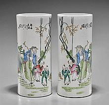 Pair Chinese Famille Rose Yi Tong Vases