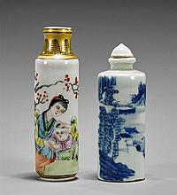 Four Snuff Bottles: Porcelain & Glass