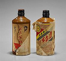 Two Chinese Sealed Bottles of