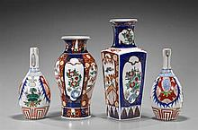 Four Japanese Imari Vases & Two Ningyo Dolls