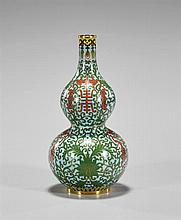 Chinese Cloisonné Gourd Vase