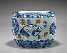 Chinese Blue & White Porcelain Jardinière