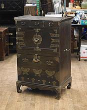 Korean Wood & Brass Cabinet