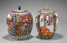 Two Chinese Enameled Porcelain Jars