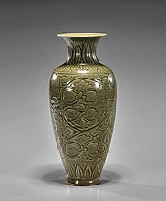 Northern Song-Style Celadon Glazed Vase