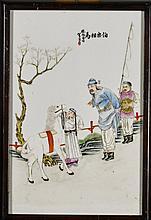 Chinese Enameled Porcelain Tile: Figures