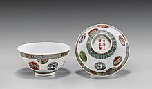 Pair Chinese Famille Rose Porcelain Tea Bowls