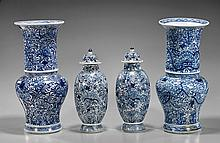 Two Pairs Chinese Porcelain Vases