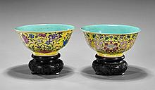 Pair Antique Famille Rose Porcelain Bowls
