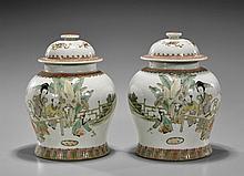 Pair Chinese Famille Rose Jars