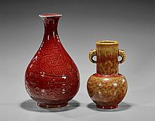 Two Chinese Copper Red Glazed Vases