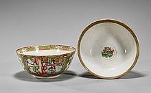 Seven Chinese Enameled Porcelains