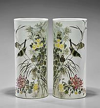 Pair Chinese Enameled Yi Tong Vases