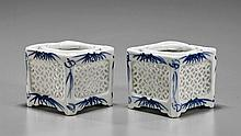 Four Antique Chinese Porcelains