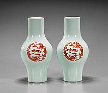 Pair Chinese Coral Red Porcelain Vases