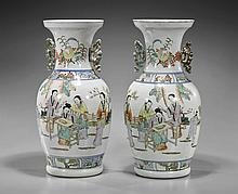 Pair Tall Chinese Enameled Vases