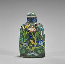 Unusual Enamel on Copper Snuff Bottle