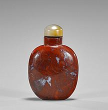 Antique Carved Glass Snuff Bottle