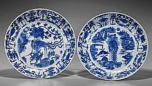Pair Antique Chinese Phoenix Chargers