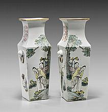 Pair Chinese Enameled Porcelain Vases