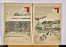 Sixteen Japanese Woodblock Prints