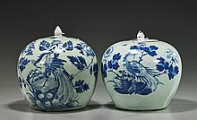 Pair Chinese Blue & White Porcelain Jars