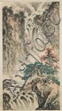 Chinese Paper Landscape Scroll