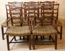 RIBBON BACK MAHOGANY DINNING ROOM CHAIRS SET OF 8