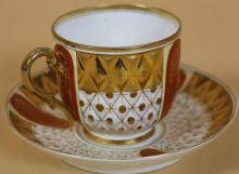 ANTIQUE OVERSIZED TEA CUP & SAUCER
