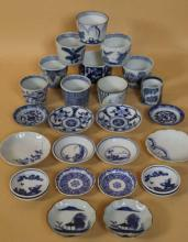 CHINESE LARGE TEA CUP AND SAUCERS
