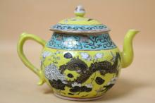 CHINESE YELLOW FAMILLE ROSE TEA POT AND COVER