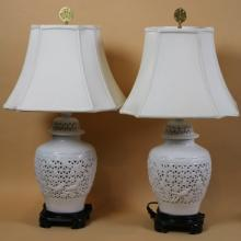 CHINESE FILIGREE BLANDE DE CHIN LAMPS