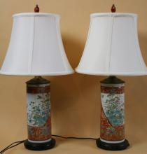 CHINESE FAMILLE ROSE WIG STAND LAMPS