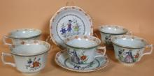 ADAMS CALAYX WARE CUPS & SAUCERS MISC. LOT