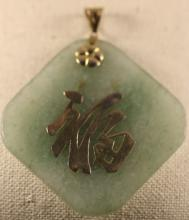 CHINESE 14KYG & JADE MEDALLION
