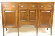 BENBOW FUNITURE CO. WALNUT INALID SIDE BOARD