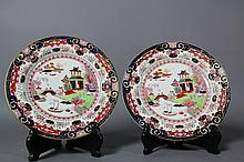 CHINESE MOTIF ENGLISH EXPORT PLATE PAIR