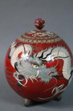 CHINESE DRAGON CLOISONNE VASE