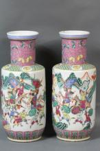 CHINESE 19TH C. PAIR PORCELAIN FAMILLE ROSE VASES