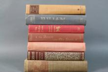 BICKETT ESTATE VINTAGE NOVELS