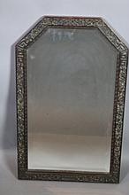 CHINESE ANTIQUE FILIGREE CARVED BEVELED MIRROR