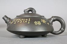 CHINESE ANTIQUE WATER POT