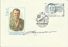 Vladimir Shatalov signed 1984 Gagarin commemorative cover. Signed by Shatal