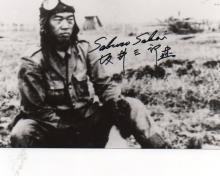 Lieutenant Saburo Sakai Signed 15 X 10 Cm Photograph. Described As The Grea