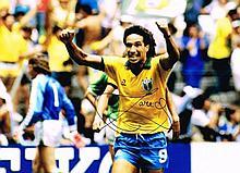 Careca autographed football photo. High quality colour 16x12 inch photograp