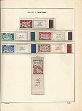 Israel 1948/49 mint with tabs New Year 48 Jerusalem tabul sheet Independenc